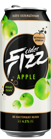 FIZZ NEW_APPLE_CAN