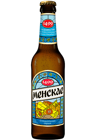 Menskae_1499_beer-archive