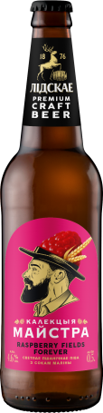 RASPBERRY_WHEAT_BEER_LABER
