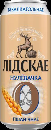 -вка_Пшеничка.png