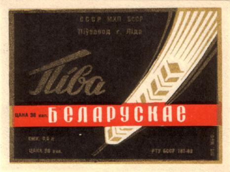 belaruskae-2