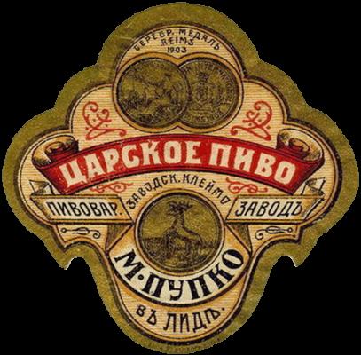 carskoe2-2