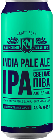km_ipa_can