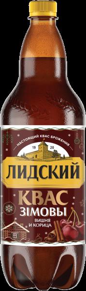 kvas-zimovyj-1.png