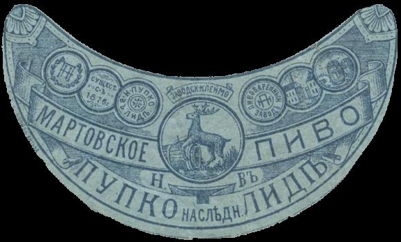 martovskoe