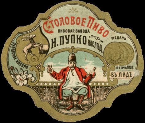 stolovoe2-1