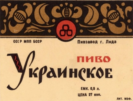 ukrainskoe2-1